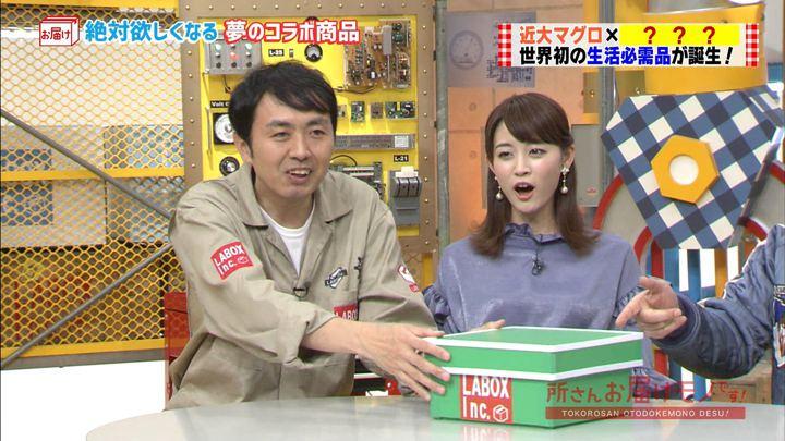 2017年11月12日新井恵理那の画像35枚目