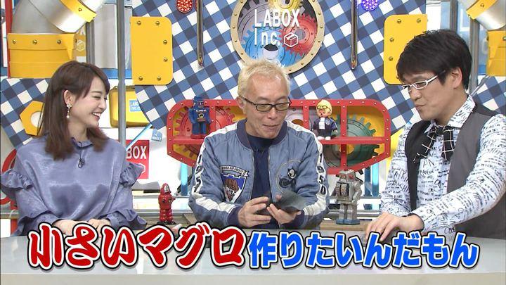 2017年11月12日新井恵理那の画像39枚目