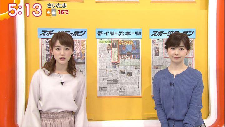 2017年11月13日新井恵理那の画像04枚目