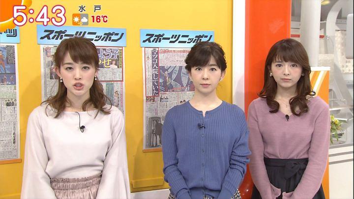 2017年11月13日新井恵理那の画像27枚目