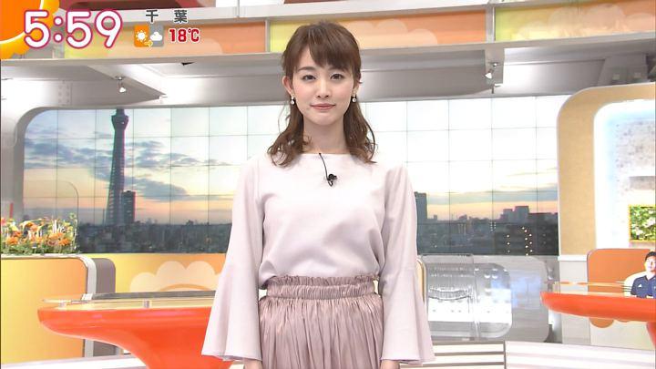 2017年11月13日新井恵理那の画像29枚目