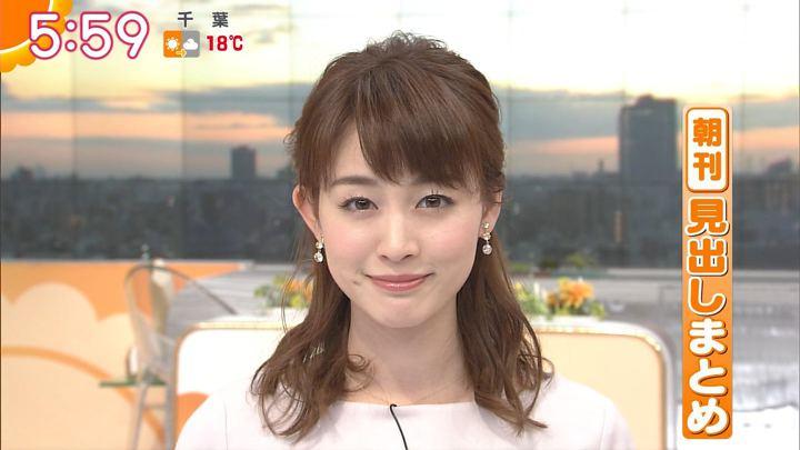 2017年11月13日新井恵理那の画像30枚目