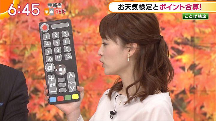 2017年11月13日新井恵理那の画像36枚目