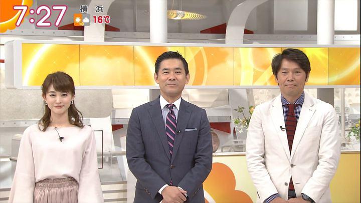 2017年11月13日新井恵理那の画像40枚目
