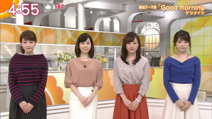 2017年11月14日新井恵理那の画像02枚目