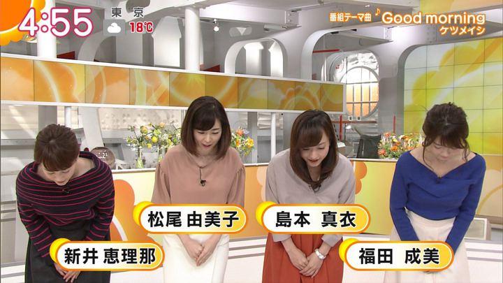 2017年11月14日新井恵理那の画像03枚目