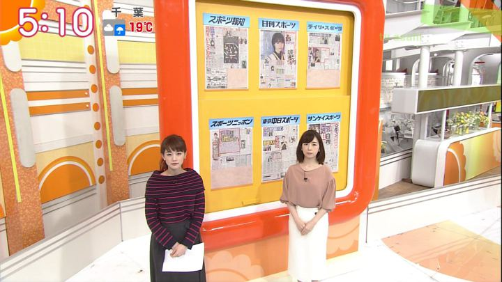 2017年11月14日新井恵理那の画像04枚目