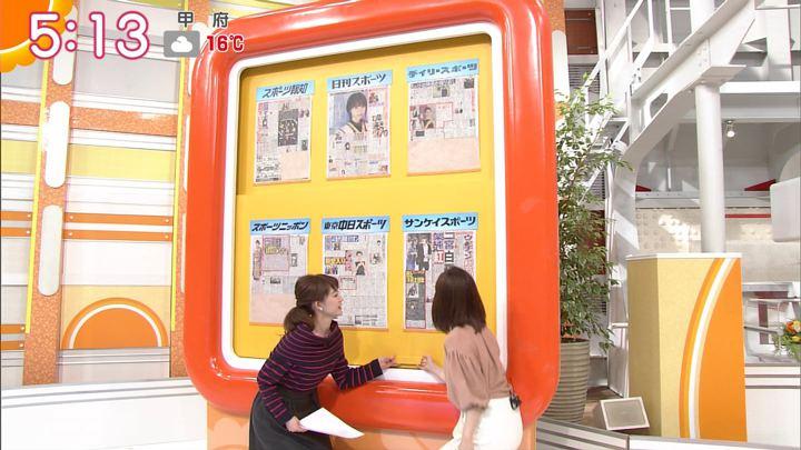2017年11月14日新井恵理那の画像07枚目