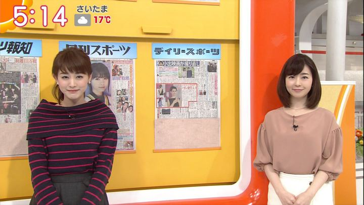 2017年11月14日新井恵理那の画像09枚目