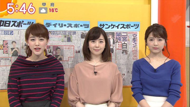 2017年11月14日新井恵理那の画像17枚目