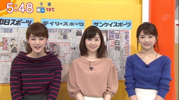 2017年11月14日新井恵理那の画像18枚目
