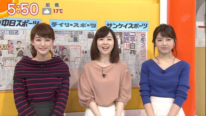 2017年11月14日新井恵理那の画像19枚目