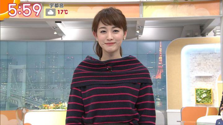 2017年11月14日新井恵理那の画像20枚目