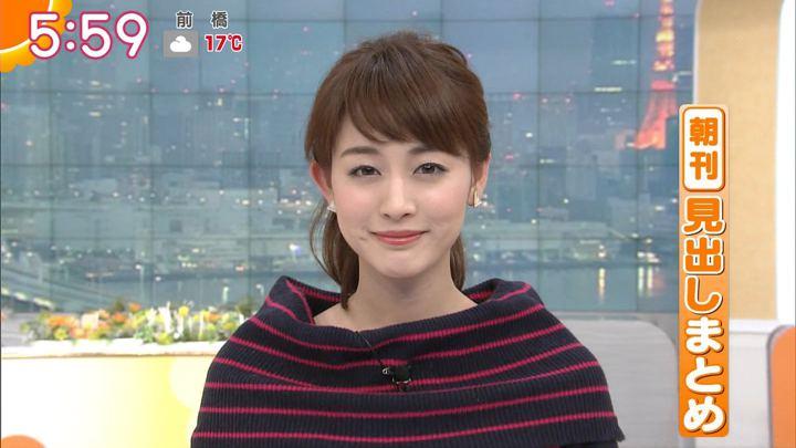 2017年11月14日新井恵理那の画像21枚目