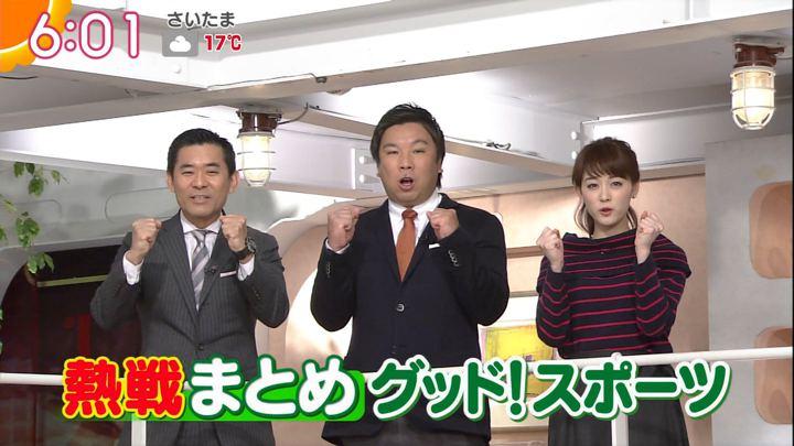 2017年11月14日新井恵理那の画像22枚目