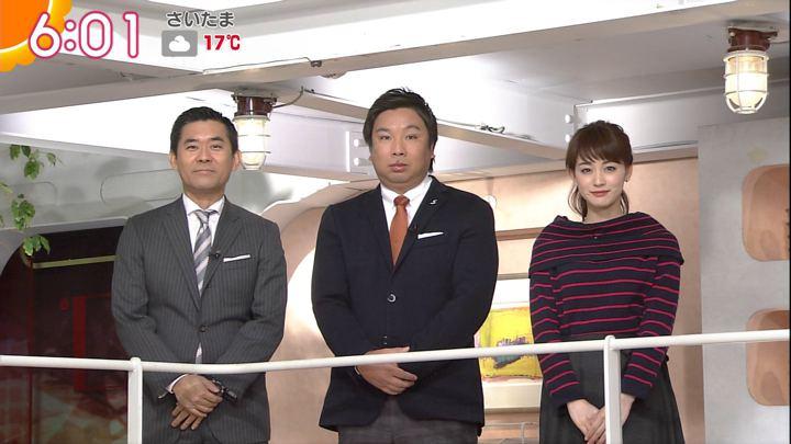 2017年11月14日新井恵理那の画像23枚目