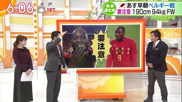 2017年11月14日新井恵理那の画像25枚目