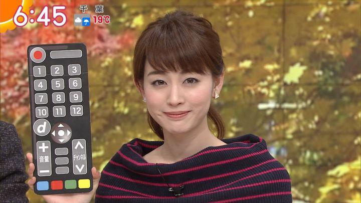 2017年11月14日新井恵理那の画像33枚目