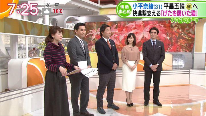 2017年11月14日新井恵理那の画像34枚目