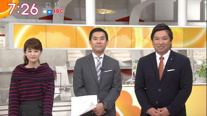 2017年11月14日新井恵理那の画像37枚目