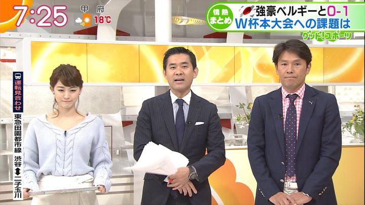 2017年11月15日新井恵理那の画像01枚目