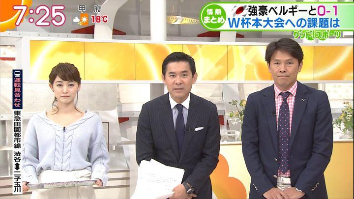 2017年11月15日新井恵理那の画像03枚目