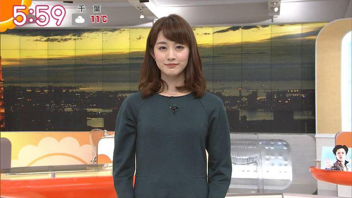 2017年11月20日新井恵理那の画像14枚目