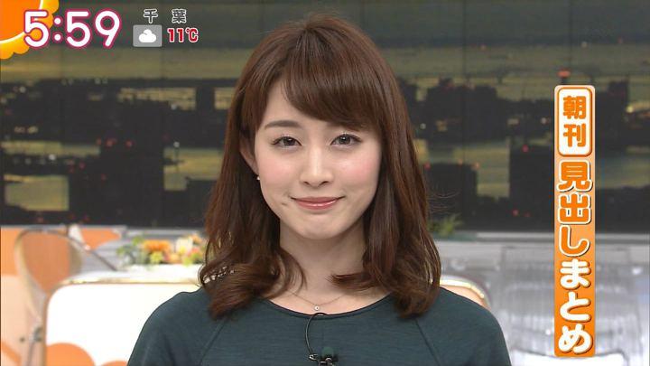 2017年11月20日新井恵理那の画像15枚目