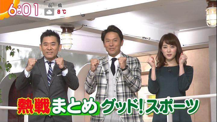 2017年11月20日新井恵理那の画像16枚目