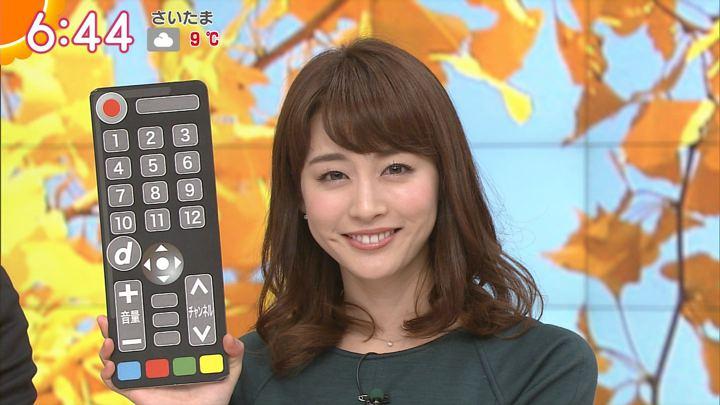 2017年11月20日新井恵理那の画像24枚目