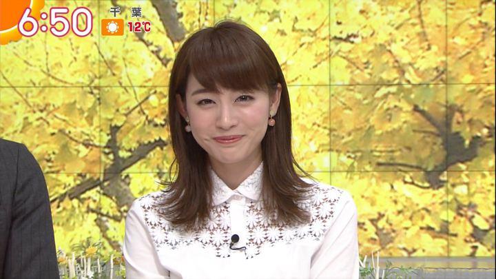 2017年11月21日新井恵理那の画像36枚目