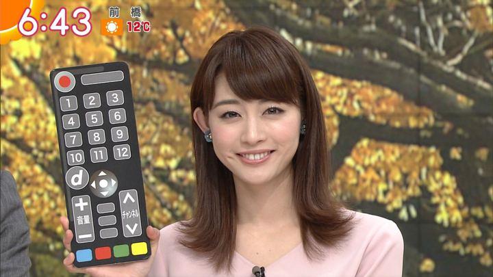 2017年11月24日新井恵理那の画像25枚目