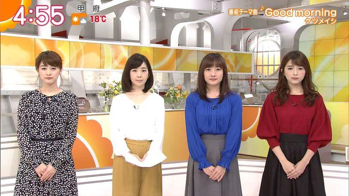 2017年11月29日新井恵理那の画像01枚目