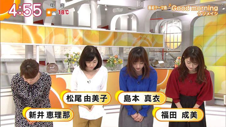 2017年11月29日新井恵理那の画像02枚目