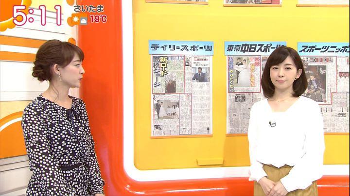 2017年11月29日新井恵理那の画像04枚目