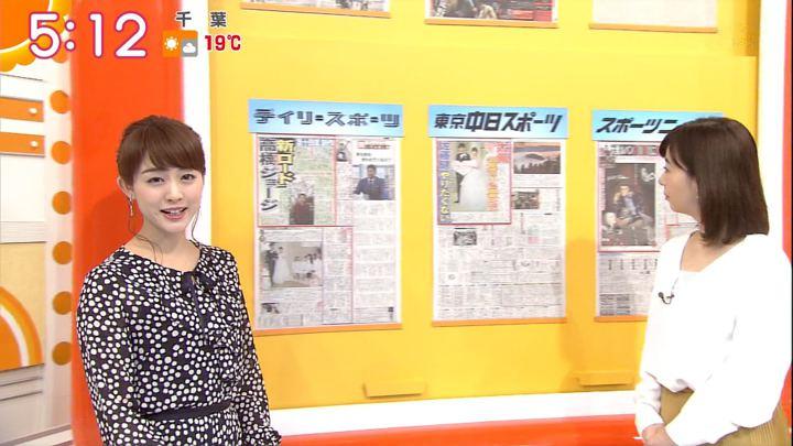 2017年11月29日新井恵理那の画像05枚目