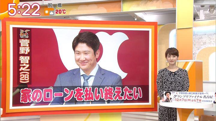 2017年11月29日新井恵理那の画像10枚目