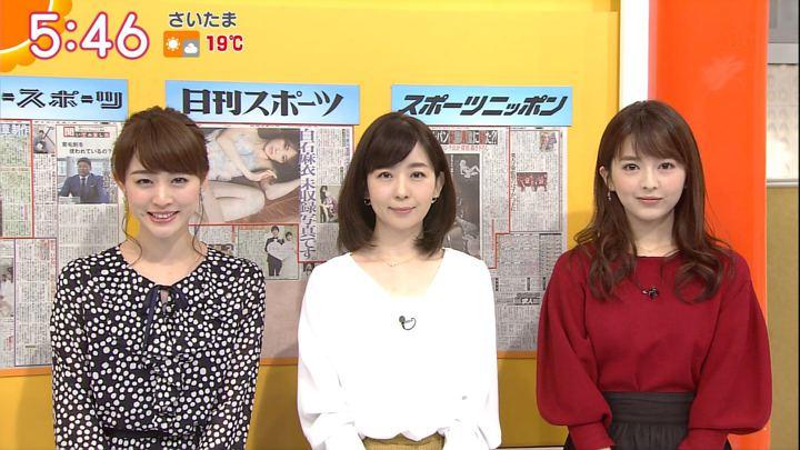 2017年11月29日新井恵理那の画像14枚目