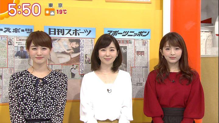 2017年11月29日新井恵理那の画像17枚目