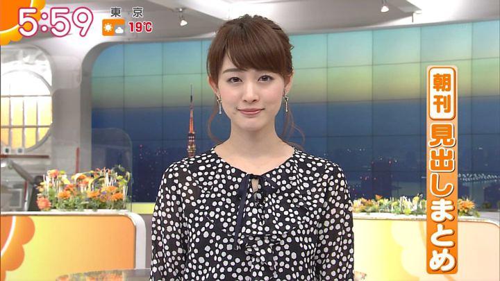 2017年11月29日新井恵理那の画像20枚目