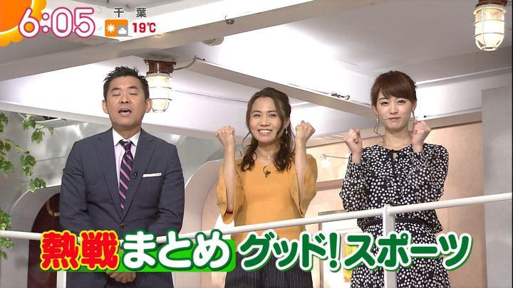 2017年11月29日新井恵理那の画像21枚目