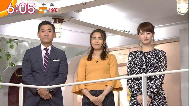 2017年11月29日新井恵理那の画像22枚目
