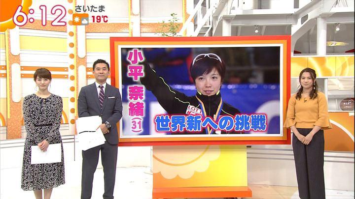 2017年11月29日新井恵理那の画像23枚目