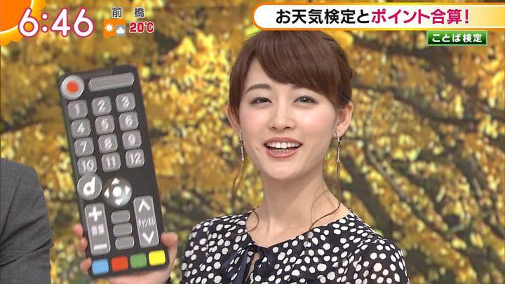 2017年11月29日新井恵理那の画像24枚目