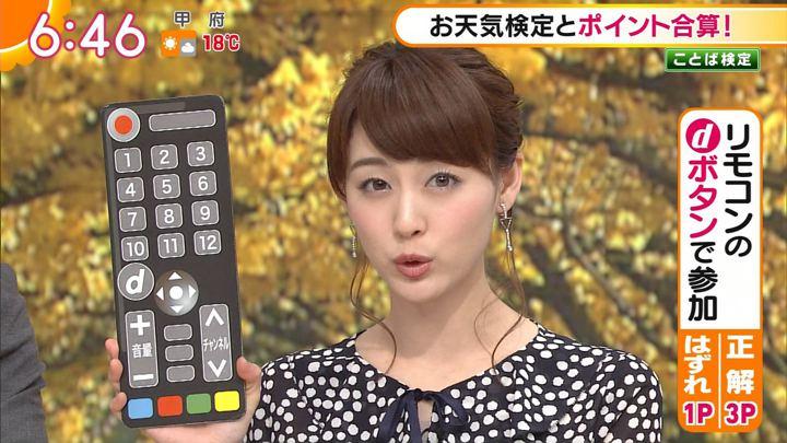 2017年11月29日新井恵理那の画像26枚目
