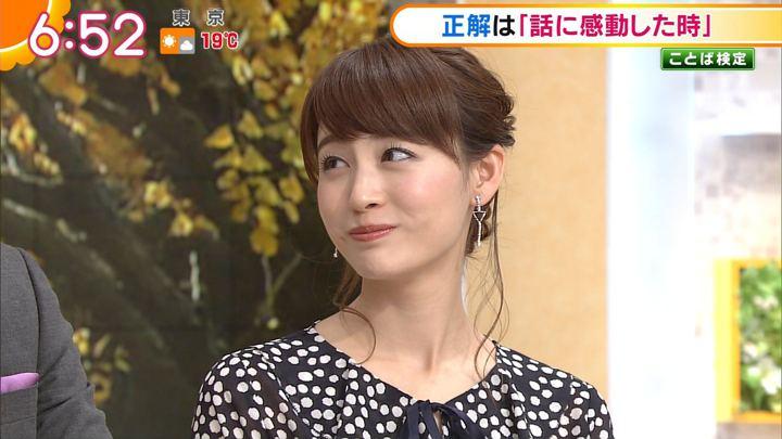 2017年11月29日新井恵理那の画像28枚目