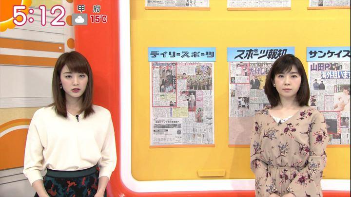 2017年11月30日新井恵理那の画像03枚目