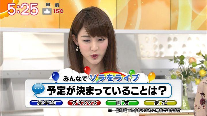 2017年11月30日新井恵理那の画像15枚目