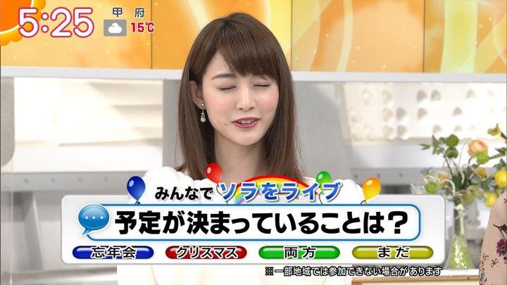 2017年11月30日新井恵理那の画像16枚目