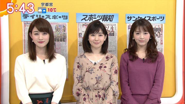 2017年11月30日新井恵理那の画像18枚目